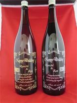 ワイン一升瓶