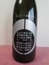 日本酒1.8L